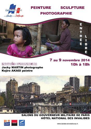 2014-Concours national de la FCD à Paris hotel des invalide